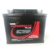 Exide Power Safe Plus 12 Volt- 42 Ah SMF Battery